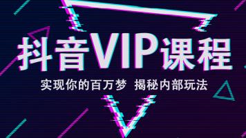创梦教育集团VIP课程【管家模式】