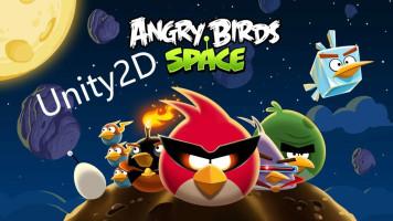 Unity游戏开发愤怒的小鸟项目实战