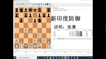 国际象棋新印度防御