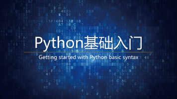 【奇创教育】少儿Python基础语法精讲④