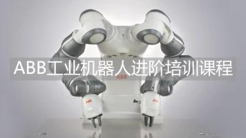 工业机器人进阶培训课程