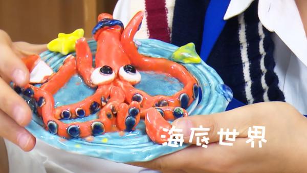 陶艺初体验第三节课《海底世界》