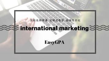 国际市场营销international marketing海外辅导