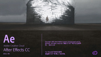 Adobe After Effects CC从新手迈向大师全攻略助你走上进阶之路