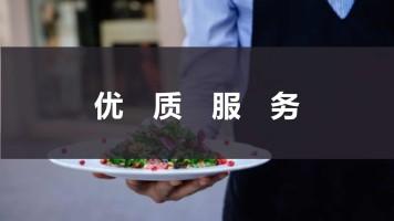 餐饮企业创新服务实操攻略