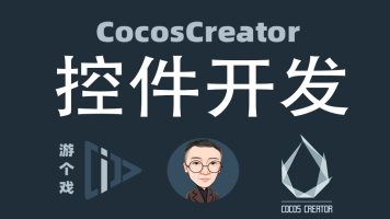 CocosCreator [控件开发] 无限循环ScrollV