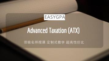 高级税务 Advanced Taxation (ATX)课程辅导