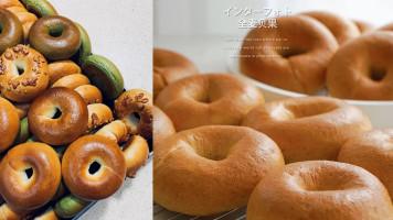 烘焙课堂    五味贝果   圆滚滚的造型   引领健康风尚的面包
