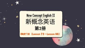 新概念英语第二册Part 4