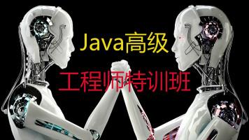 Java全栈工程师第二部【MySQL/JSP/Oracle/Mybatis/SpringMVC等】