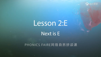 Phonics Faire―Lesson 2《Next is E》