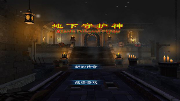 MMOARPG地下守护神_单机版实战视频课程(上部)