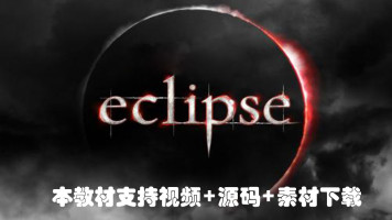 Eclipse工具和安装