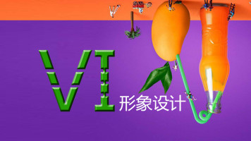 Vi【CDR】企业形象设计/店招/画册/工作服/画册/海报/单张设计
