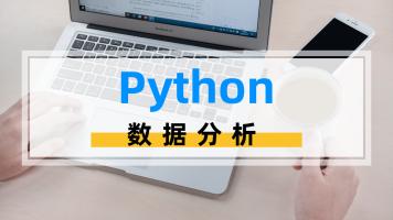 Python数据分析 数据挖掘 机器学习