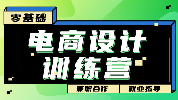 PS众筹计划3节课快速掌握PS三大技能【4月29号开课】(木)