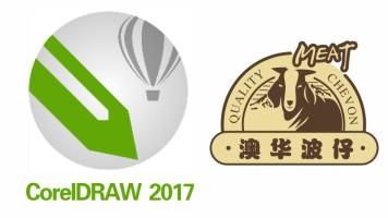 CorelDRAW之标志设计(澳华波仔)