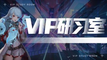 【七丸学院】VIP学员自习研修室
