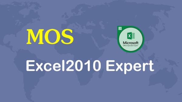 MOS Excel2010 Expert