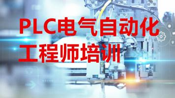 4.7塘厦张振海老师PLC班