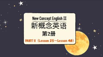 新概念英语第二册Part 2