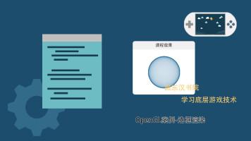 OpenGL案例-边框渲染
