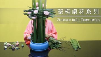 瑞娅花艺:架构桌花系列