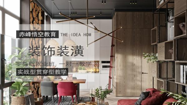 室内设计3D效果图VR三步法的设置