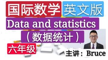 【精品课】六年级小学国际英文数学(数据统计)