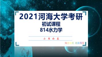 【2021启航强化三班】
