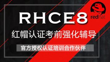 RHCA-RHCE认证考试+红帽官方授权+Linux架构师【学神IT】