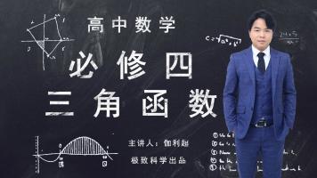【高中数学】必修四:平面向量(更新中...)