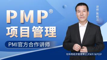 【思博盈通】PMP项目管理认证培训班