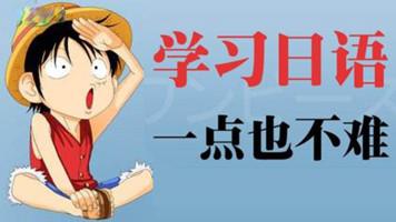七年级日语