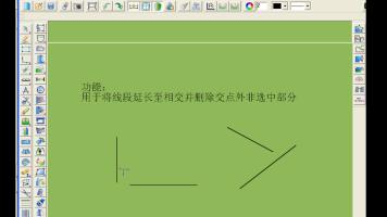 富怡服装CAD V9工具-连角