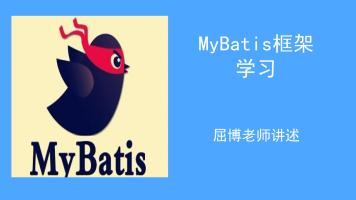 mybatis框架