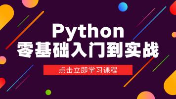 软件测试之web自动化测试专题课【凡猫学院】