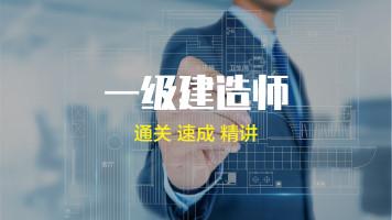 一级建造师管理与实务机电公路建设法规市政公用工程
