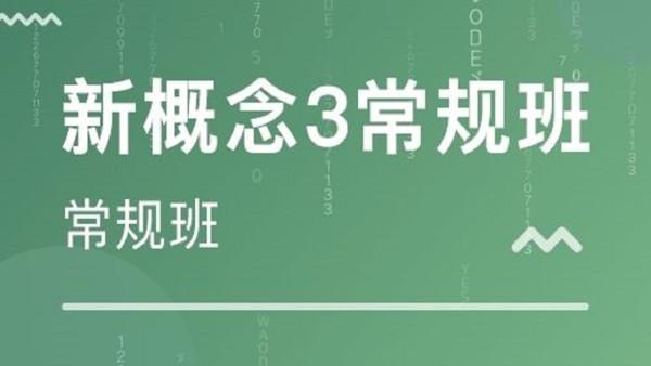 【直播】快速突破新三 in April