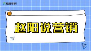 百度智能小程序的玩法-赵阳说营销