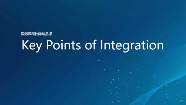Key Points of Integration