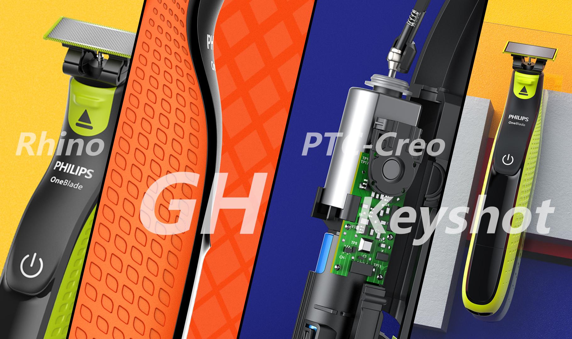 云尚教育-开启工业设计流程模式 · (Rhino+GH+Creo+Keyshot)