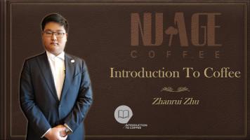 咖啡概论(兴趣课)