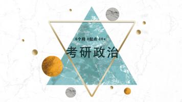 2021艺术考研:五一导学计划