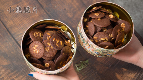 烘焙课堂 | 小熊脆片 | 松子咖啡脆片  | 夏威夷果巧克力脆片