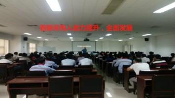 CPPM采购培训供应链课程