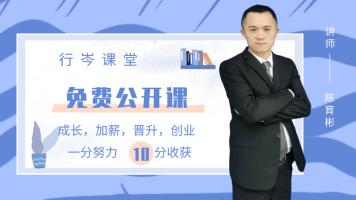 【行岑课堂】汽修免费公开课