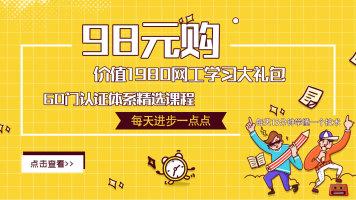 网络工程师60门课程精讲!