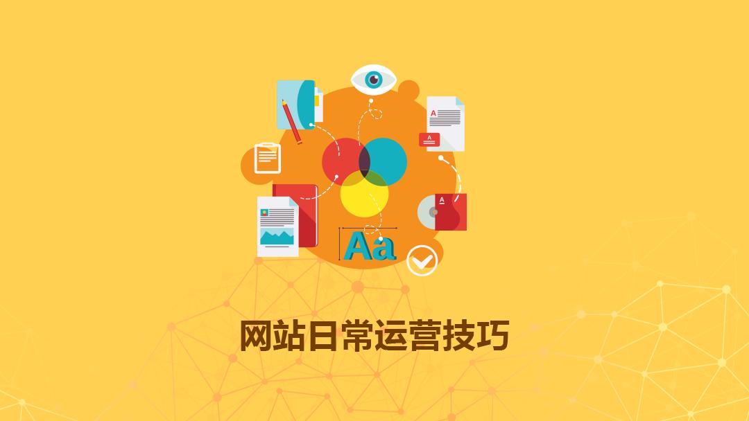 云企业官网培训(工作日每周四 14:00~16:00 )