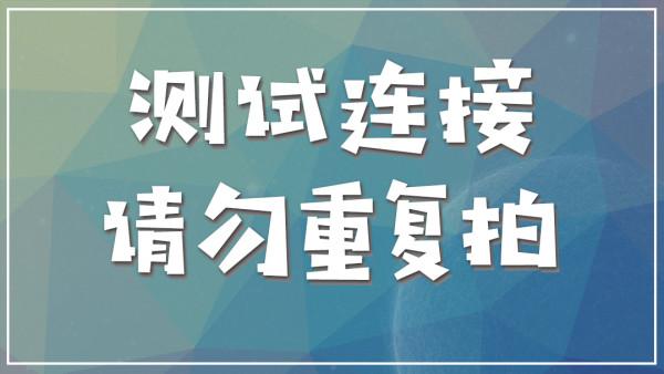 阿峰直通车淘宝美工实战特训 详情页制作 主图设计 店铺装修 车图